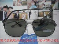 Glasses sun-shading mirror fashion mirror sunglasses polarized sunglasses 251