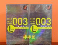 Okamoto 003 Large okamoto platinum 0.03 l plus size condom 10
