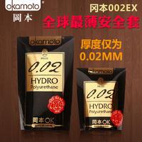Okamoto 002ex 10 okamoto 0.02 super-soft ultra-thin condom water based polyurethane condom
