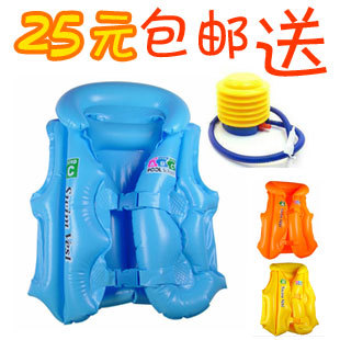 Child professional inflatable life vest swimwear life buoy thickening baby inflatable swimwear