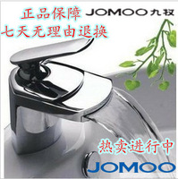 Free shipping Single single hole hot and cold faucet copper waterfall faucet jomoo guanchong