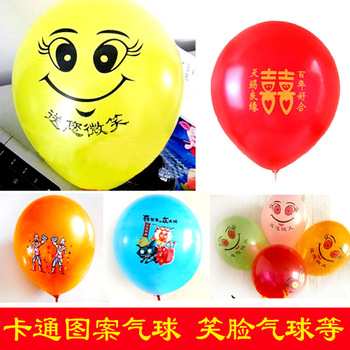 Smiley balloon black smiley ball blended-color balloon baby toy magic balloon 100 8  50pcs/set