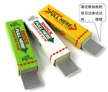 free shipping Safety Electric Shock Shocking Chewing Gum shock pen Joke Toy  40pcs
