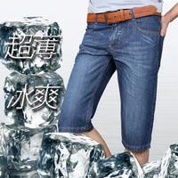 free shipping Male slim summer male jeans shorts pianbu jeans male