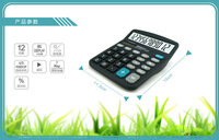 gift calculator for free shipping