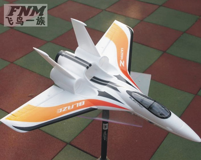 Hm high speed delta wing racing - two-site ultra-z fitted wing remote control(China (Mainland))
