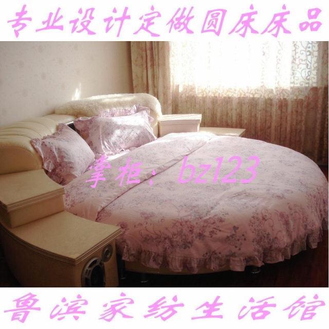 Ropa de cama de cama de la colmena edredn crculo princesa cama