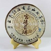 Yun nan 06 meng hai old tea tree mountain puerh tea palace puer ripe tea cake 357g+Secret Gift+free shipping
