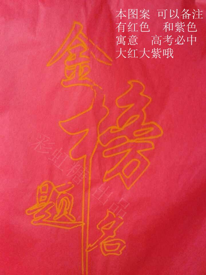 Ultralarge - wishing lamp lotus lamp heart sky lanterns(China (Mainland))
