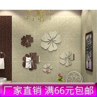 Diy home decoration mirror surface three-dimensional wall stickers tv sofa wall mirror sticker