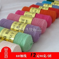 FREE SHIPPING 8# lace cotton hand knitting baby skin yarn  5 balls 500g per bag and 2mm needle