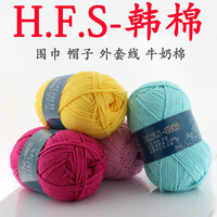 FREE SHIPPING  cotton thick hand knitting coat scarf sweater yarn 400g 4balls per bag and 4-5mm needle