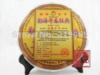 puerh tea Meng hai long yuan hao classical early spring puer ripe tea qi zi cake 357g +Secret Gift+free shipping