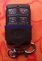 Part area Free Shipping Dooya roller shutter door tubular motor garage door remote control electric door remote control 433
