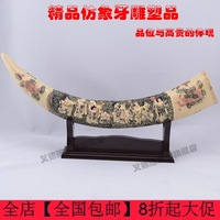 Ivory decoration commercial home decoration wedding gift