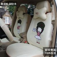 Viscose summer car seat cover cartoon seat cover 18 piece set