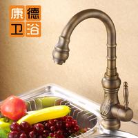 Embossed copper antique fashion antique brass antique kitchen faucet