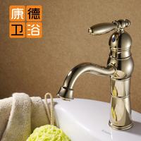 Fashion gold basin wash basin gold plated faucet basin faucet mixer faucet (KP)