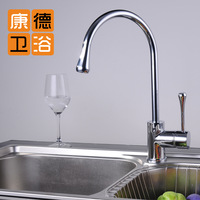 Fashion series copper sink single cold water rotating kitchen faucet