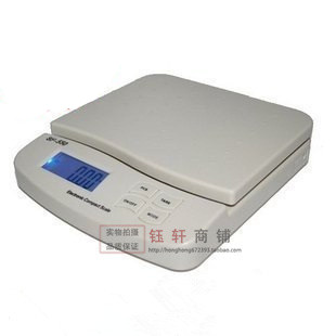 Electronic scales kitchen scale 25kg 1g kitchen scale electronic weighing platform scale parcel scales 25