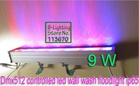 dmx led tube ip65,dmx tube,dmx bar light 9w rgb, input 24v waterproof outdoor Lighting wall washer,rgb colorful,