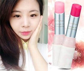 Cattle innisfree natural ingredient lipstick 4g