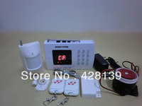 P51 Q99 Wireless PSTN Telephone Phone Home House Alarm System ADSL Autodial Alert