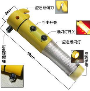 Жизнь - молоток четырехъядерный молоток побег молоток световой индикатор резака инструмент с фонариком магнит присоски