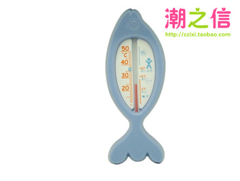 Evening g726 household high accuracy baby bath thermometer baby room baby bath water thermometer blue