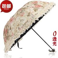 Translucidus vinyl umbrella super sun protection umbrella thickening embroidery umbrella anti-uv 50