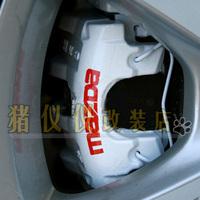 Free shipping Mazda 3 brake calipers m3 mazda3 brake calipers reflective car sticker decoration