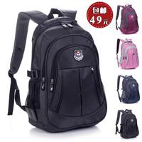 Ultra-light waterproof Double-shoulder in primary school students male school bag girls casual backpack