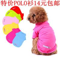 Pet vest t-shirt casual wear polo shirt vip bichon teddy dog clothes summer