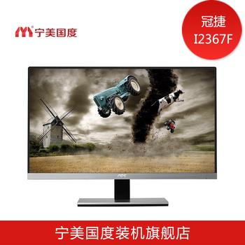 2013+ New arrival aoc tpv i2367f 23 led lcd monitor ips screen hard +Energy saving and environmental