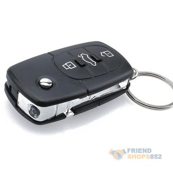 #F9s Electric Shock Gag Joke Prank Car Key Remote Fun C