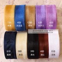 Nov sales  5 roll 40mm x 50 Yard sheer ribbons satin ribbon wedding ribbon 5 color mixed