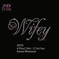 20pcs/lot 4.92InX2.56In Wedding Party Design Hotfix Iron On Rhinestones Transfers Motif decal for shirt or tote or robe
