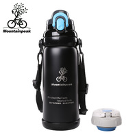 Mountainpeak bicycle water bottle stainless steel vacuum cup sports ride cqua 800ml