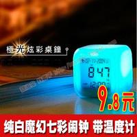 Seven color allochroism alarm clock water powered clock colorful m magic clock