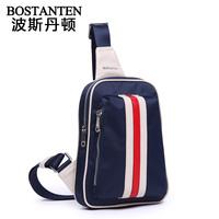 Fashion waist pack male outside sport nylon bag chest pack b50051