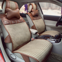 Car seat cushion liangdian viscose summer cushion ranunculaceae camry triumphant more hatchards lu toyota corolla new regal car