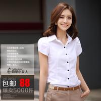 2013 work wear ol work wear short-sleeve shirt white women's cotton shirt top