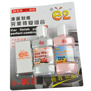 2013 Free Shipping/Wholesale auto skin painting repair kit removing scratches car scratch repair car maintenance care products(China (Mainland))