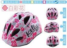 kids bicycle helmet price