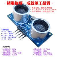 Hy-srf05 ultrasonic module mcu ultrasonic ranging module ultrasonic sensor