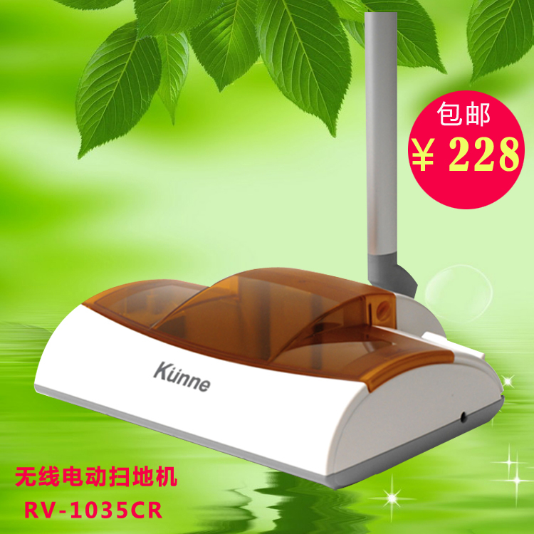 Rv-1035cr household wireless electric robot mopping the floor machine besmirchers mop(China (Mainland))