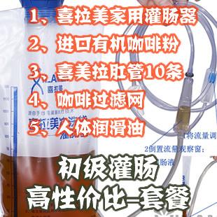 Organic coffee powder filter mesh anal human body oil