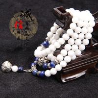 White tridacna 108 tibetan silver lotus beads bracelet crystal accessories lapis lazuli every bead