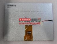 Tm080sdh06 tablet mobile dvd car dvd 8 lcd calendar