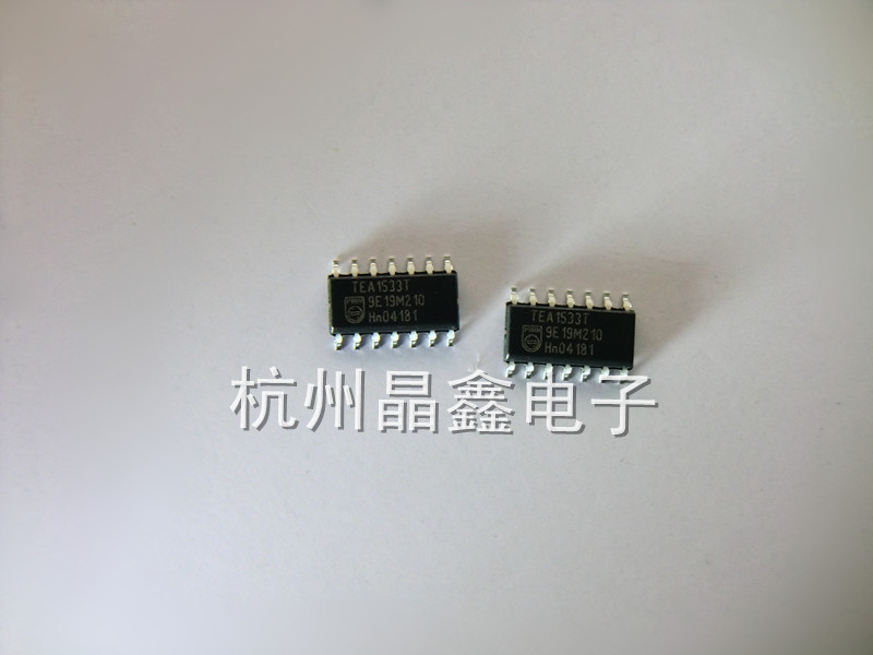 Smd tea1533t lcd power supply integrated circuit chip ic(China (Mainland))